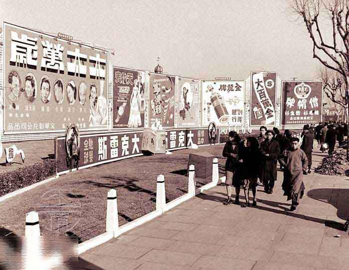 018Shanghai1948