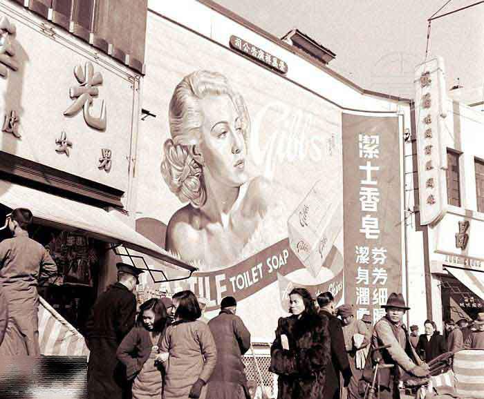 021Shanghai1948