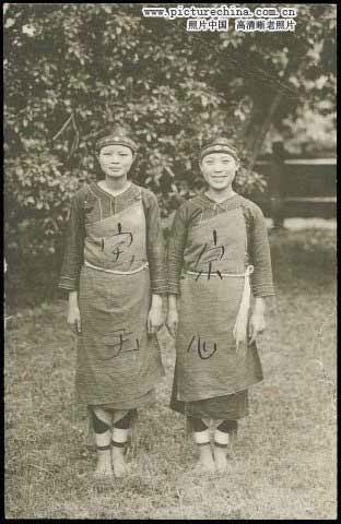 old-taiwan-20