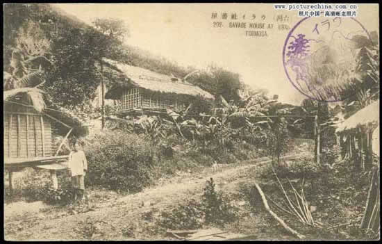 old-taiwan-33