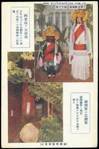 old-taiwan-46