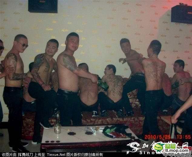 chinese_triad_002-Triade cinese