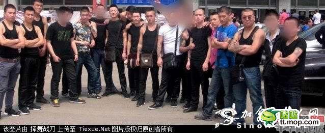chinese_triad_011