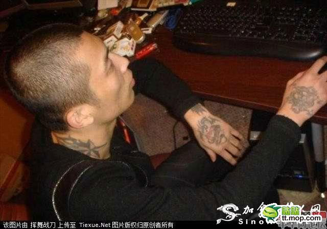 chinese_triad_014