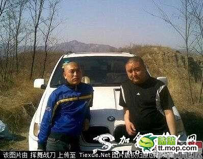chinese_triad_024