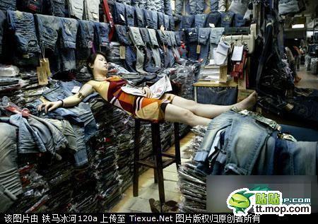 cinesi che dormono