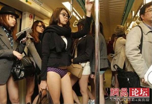 giornata senza pantaloni a Taiwan