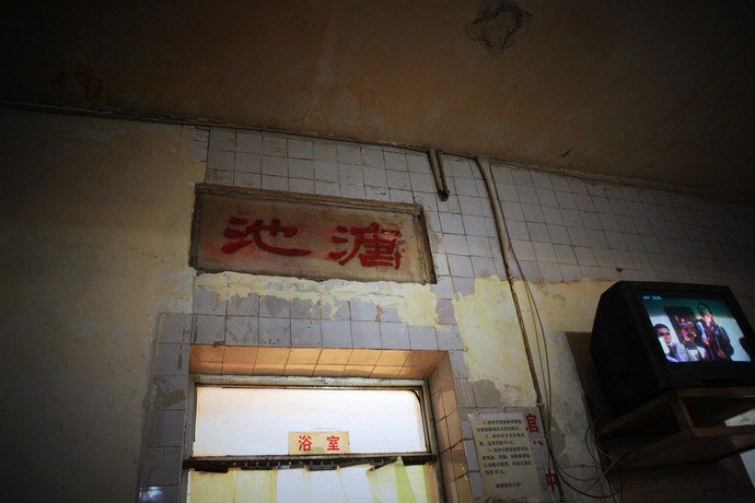 bagno-publico-cinese-011-Sauna cinese