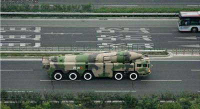 dong-feng-21-Cina pronta alla guerra