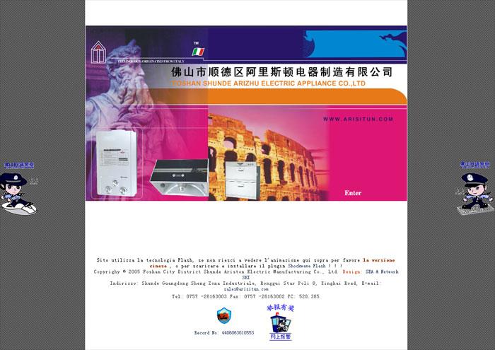 Contraffazione marchi in Cina