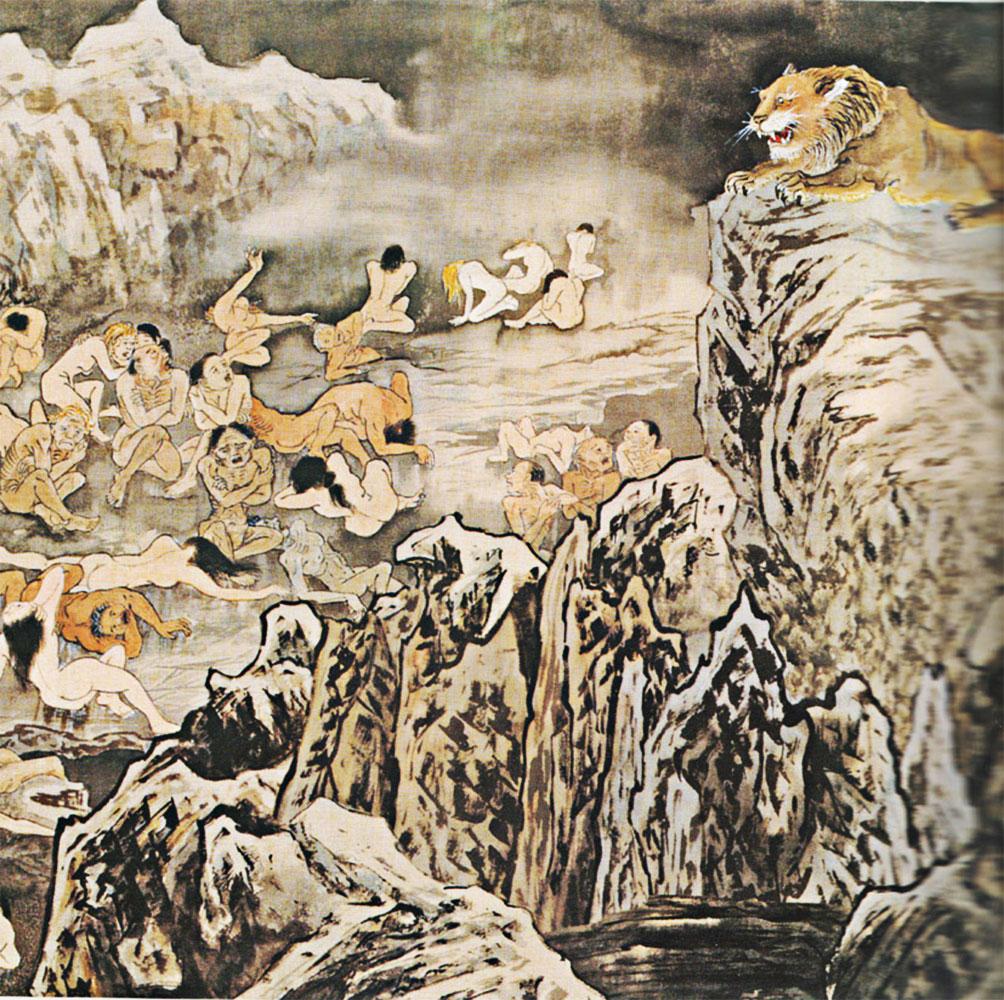 Le colline di ghiaccio inferno cinese