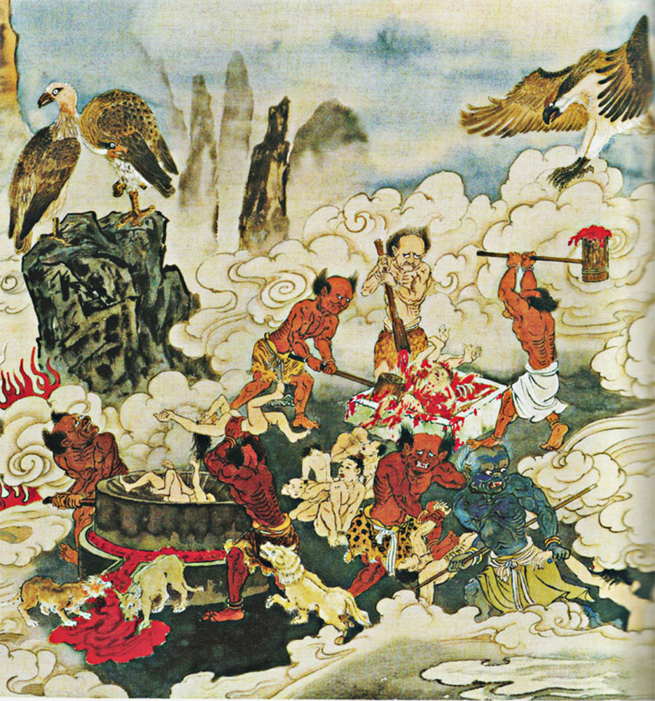 il mulino di pietra inferno cinese