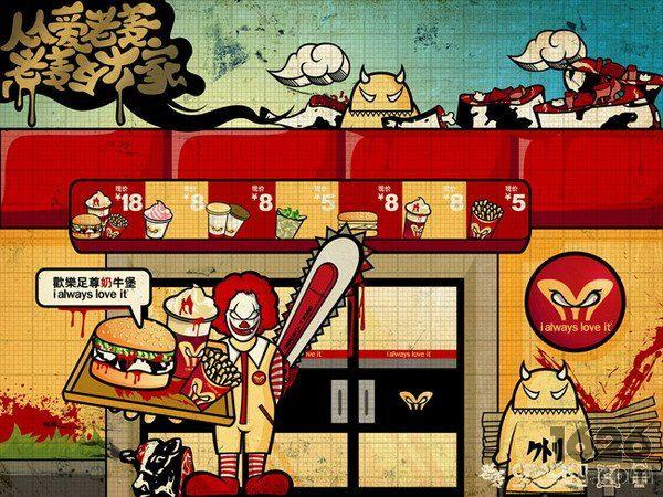 Splatter Fast Food