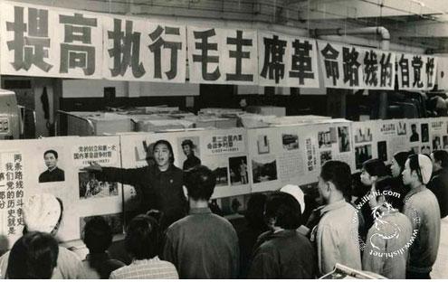 cultural-revolution-011