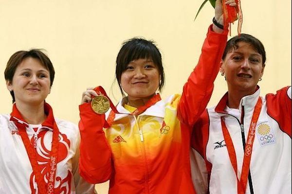 001campionessaolimpica'Guo Wen Jun
