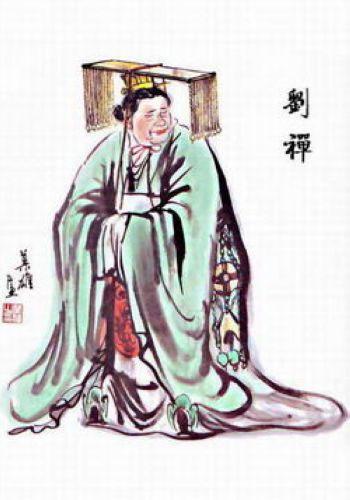 liu-shan
