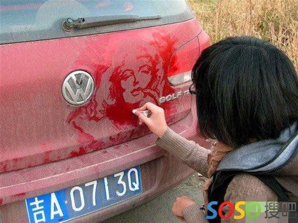arte nella polvere