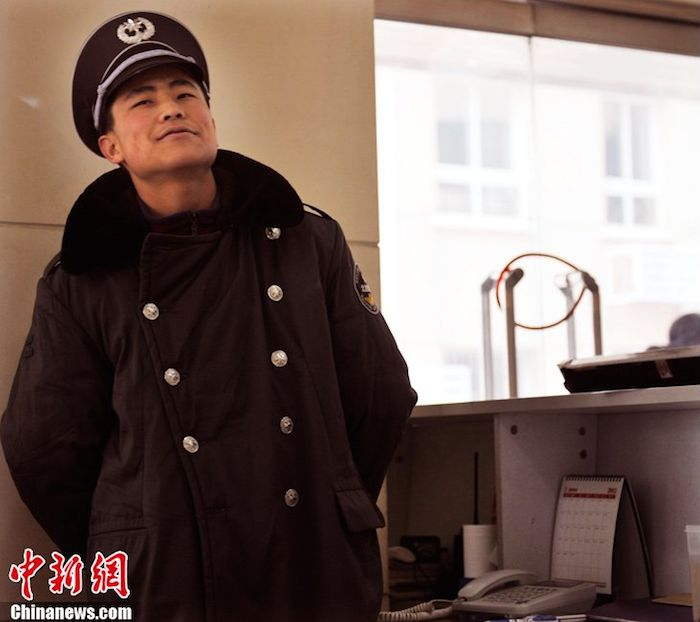 guardia cinese