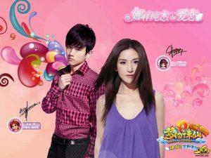 ZhangJie-XieNa