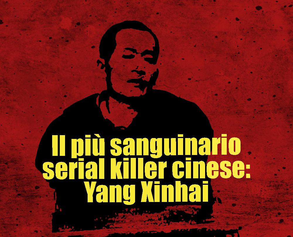 serial-killer-cinese