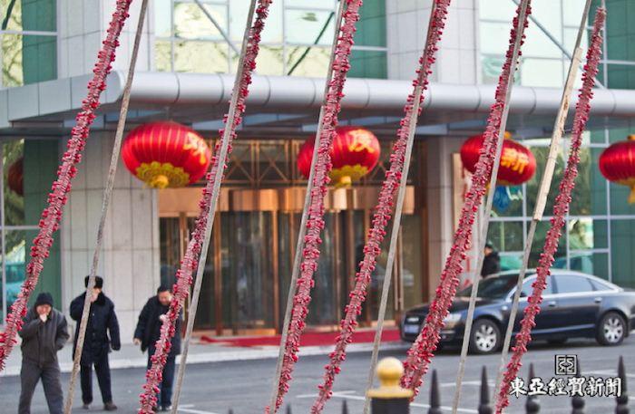 fuochi d'artificio cinesi