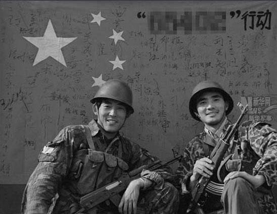 cina-vietnam-018