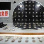 Factory 816: Un ex impianto nucleare sotterraneo top secret