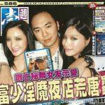 Nuovo scandalo sessuale: Li Zongrui ha abusato di 50 modelle e attrici cinesi
