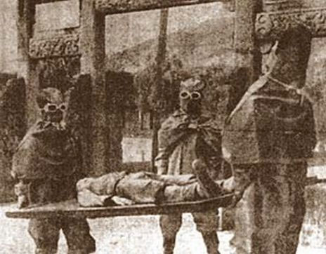 Unità 731