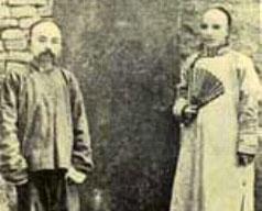ebrei in Cina