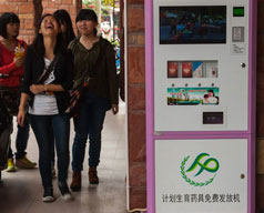 Preservativi gratis Cina