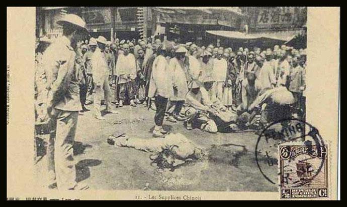 tortura cinese