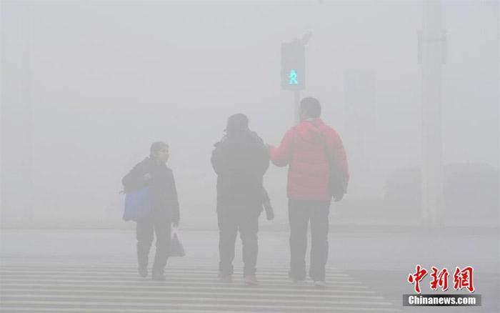 Smog in Cina
