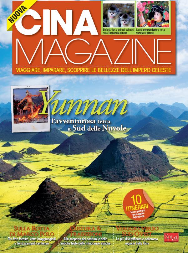 Cina Magazine yunnan