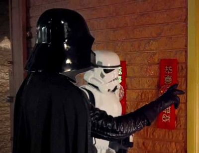 star wars in Cina