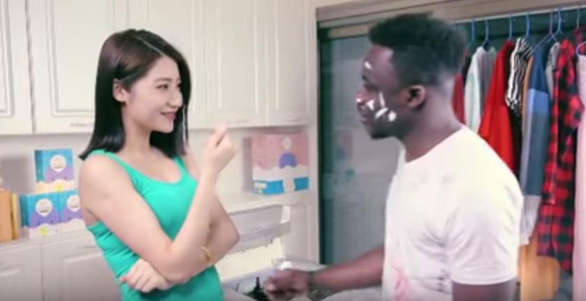 pubblicità razzista