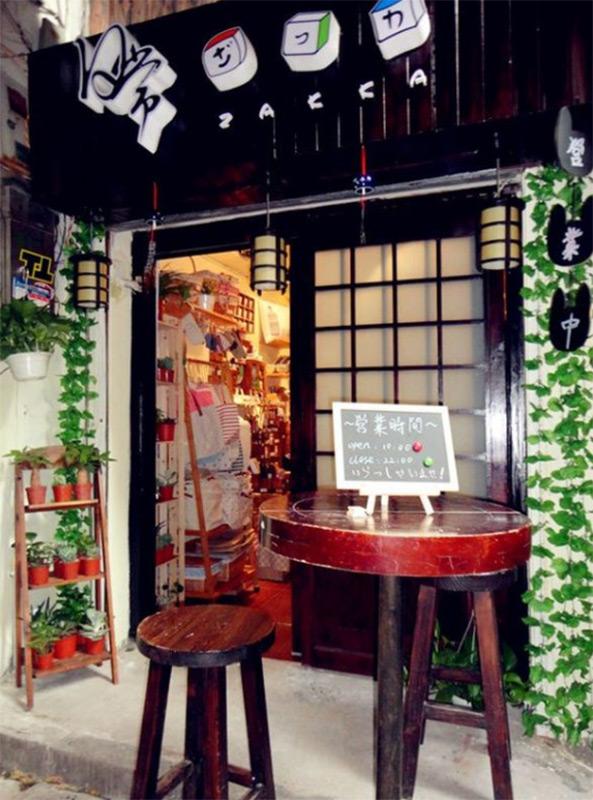 negozio zakka