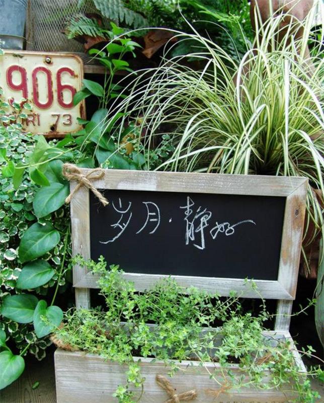 giardino zakka