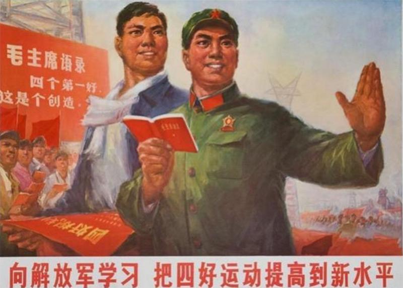 La Dis-integrazione della società: La Cina e il 1966