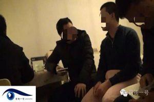 Il giovane diciannovenne arrestato a Beijing a marzo, nella sua casa.