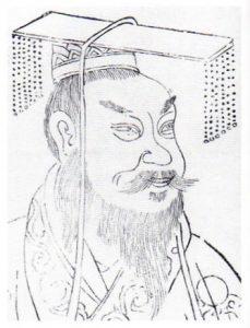 Imperatore Guangwu