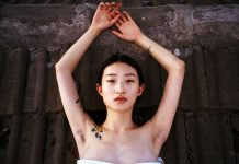 Luo Yang - Girls