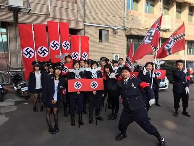 nazisti taiwan