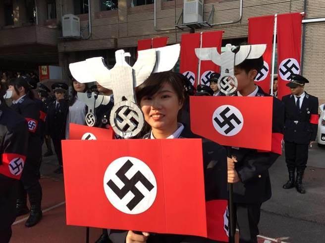 nazisti taiwanesi