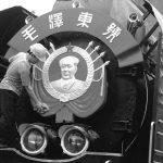 L'Orario  Ferroviario Cinese in inglese in formato PDF