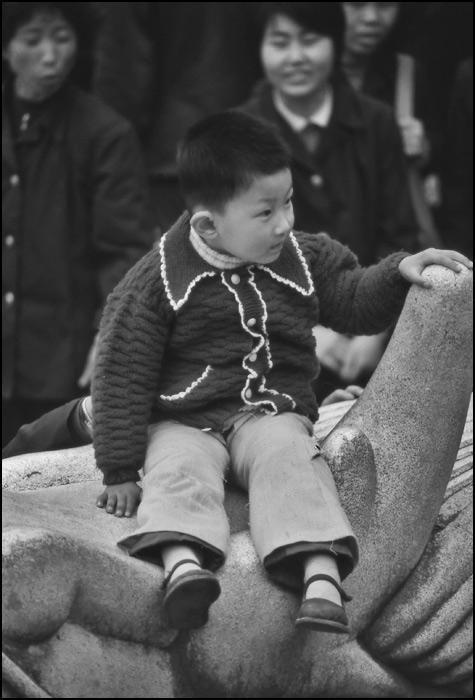 giacca cinese