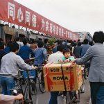 1980s. All'inizio degli anni '80 le prime televisioni cominciano ad entrare nelle case dei cinesi. L'immagine mostra una televisione a colori appena comprata mentre viene trasportata in qualche modo a casa.