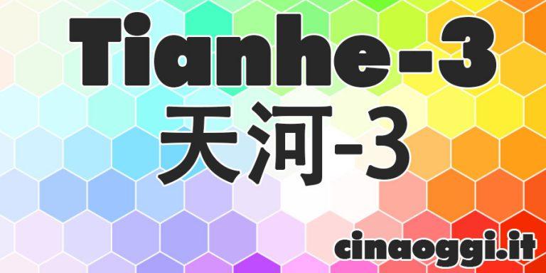 tianhe-3