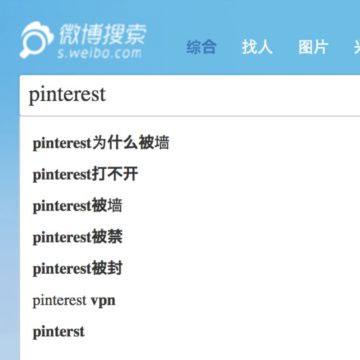 pinterest censurato in Cina