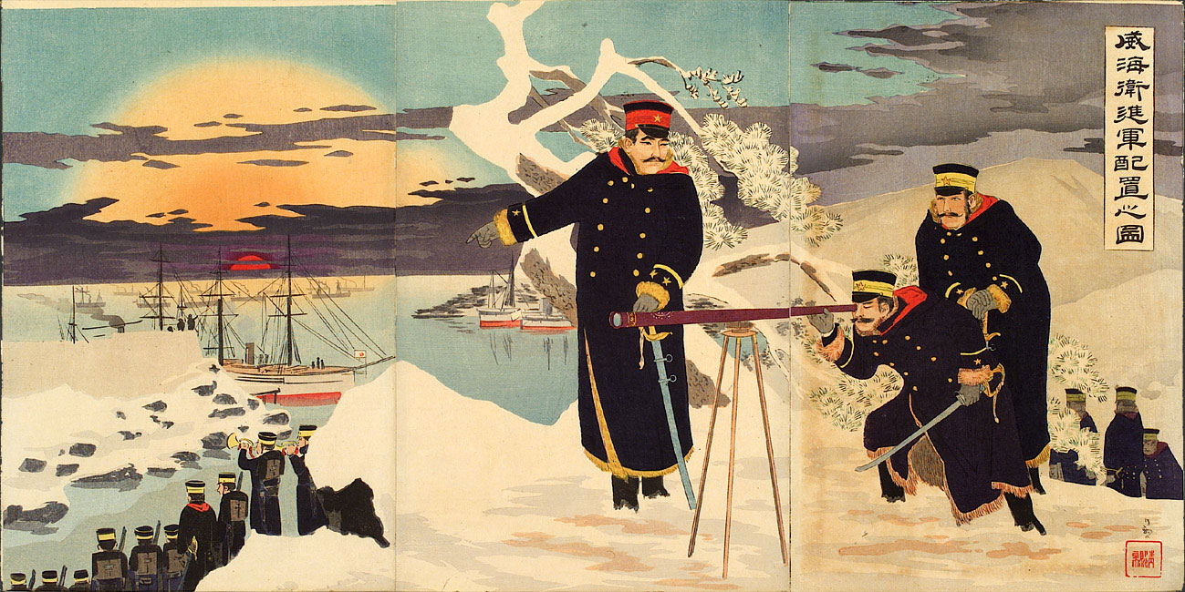 """Disponendo l'avanzata delle truppe a Weihaiwei"", Kobayashi Kiyochika, 1895 [2000.420] Sharf Collection, Museum of Fine Arts, Boston"